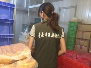 漢堡肉傳摻其他肉品 南市衛生局稽查5工廠