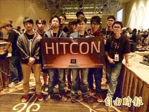 台灣駭客賽獲國際肯定 取得DEFCON種子賽資格