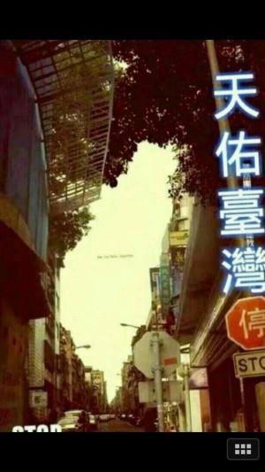 拍台灣全景不用到外太空 立委分享私房景點