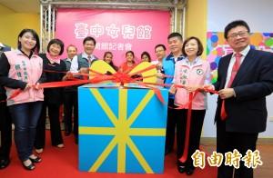 亞洲第一座女兒館開館  林佳龍籲:善待女孩