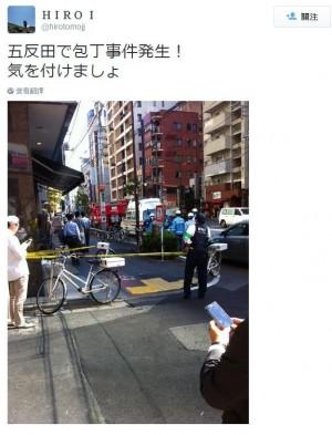日本發生隨機刺人  嫌犯:想殺人看看