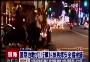 警察到場處理行車糾紛  男子還用安全帽砸人頭