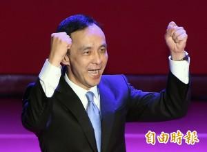 朱立倫臉書PO文 「忍辱負重,笑罵由人」