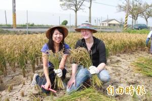 「無銀小旅行」國際版  體驗農村文化