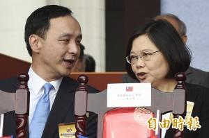國慶交談 朱對蔡英文:盼別再看到負面選舉