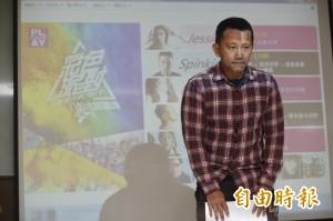八仙塵爆案遭起訴 呂忠吉:台灣司法有公道嗎?