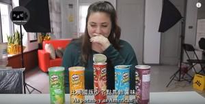 外國人試吃五種全新品客  結果竟然是......