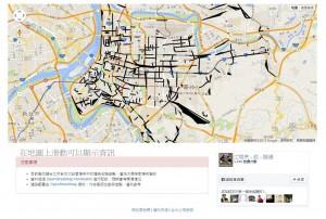 你家用鉛管嗎? 來「鉛水管地圖」找找看!