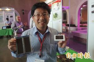台灣染料敏化太陽能電池產業 產學研交流