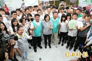 蔡英文與陳明文競選總部成立 提智慧機械創造高品質就業