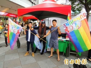 倡多元性別醫療 同志公民運動站出來