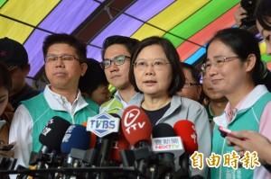 蔡英文:國民黨應該要反省