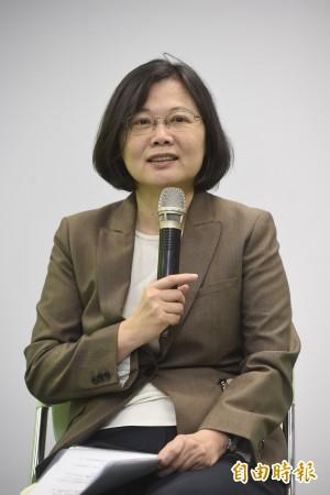 台灣光復70周年?蔡英文:台灣人有不同的記憶
