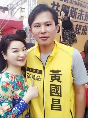 蔻蔻姐與黃國昌合照   網友:這是黃國昌?
