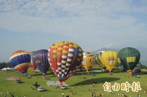 台東推線上旅展 按讚可抽熱氣球繫留體驗