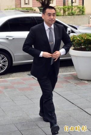 華南少東被控跟監妻 檢聲請傳喚新光金公主作證