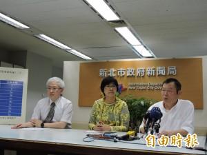 八仙塵爆傷者慰問金 新北首波發放4億元
