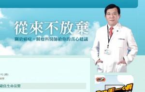 大里仁愛醫院前院長蘇志中涉逃漏稅 今500萬元交保