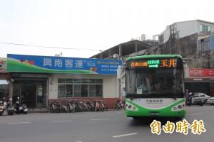 輕旅行 搭微笑公車遊新化大目降文化園區
