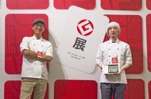 台灣餐飲管理系統iCHEF 獲頒2國際獎
