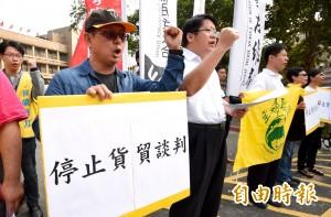「停止貨貿談判」經民連11/7籲民眾站出來