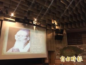 太魯閣戰役滿百年 台日學者聚焦戰役史