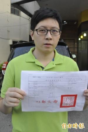 王浩宇連酸時代力量 綠黨:已道歉