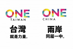 朱立倫稱一個台灣 陳其邁諷:非選舉時一個中國