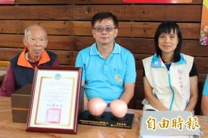 關西東興里長楊明勳 榮獲「金點英雄」獎