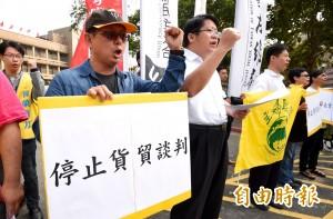 綠黨社會民主黨聯盟:馬政府應停止貨貿談判
