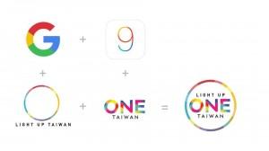 朱「ONE Taiwan」 網友製圖諷「TWO Worlds」貧富不均