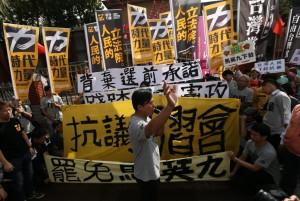 「台灣不是馬的籌碼」在野黨立院前抗議