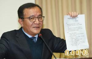 馬習會  高志鵬批:國民黨是「全球最大詐騙集團」