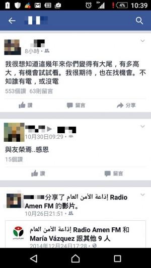 又要開戰了?角頭臉書發「欠電令」