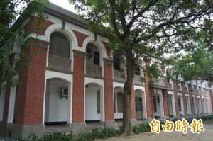 成大整修原日軍台灣步兵第二聯隊營舍  獲公共工程會金質獎
