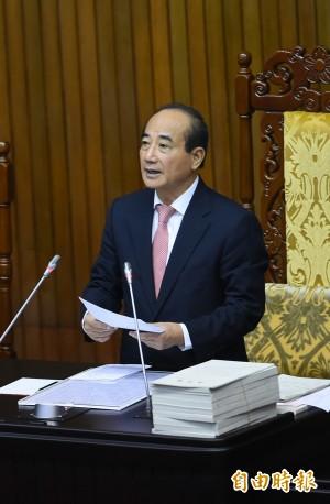馬國情報告朝野協商破局 社民黨:民進黨應盡在野黨角色