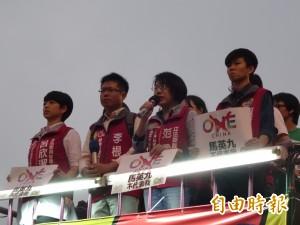 馬主張一中原則 綠社盟:已不適合擔任台灣總統