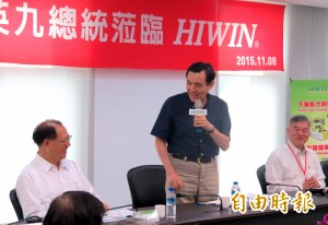 總統馬英九參訪上銀科技 避談馬習會