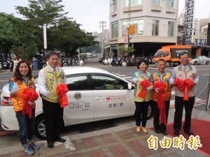 獅子會三熱血獅友捐巡迴服務車給捐血中心