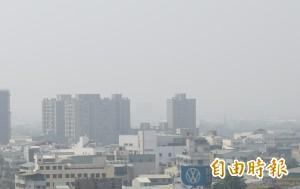 空氣好差!台中、彰化、雲林PM2.5「紫爆」