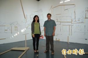 3D「定義空間」開展 藝術紀錄蕭壠歷史