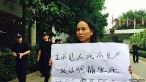 中國異議人士獄中暴斃  家屬求見遺體被拒