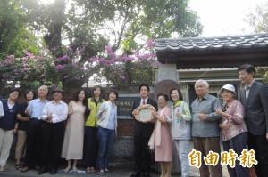 南市歷史名人郭柏川故居掛牌 將成紀念館