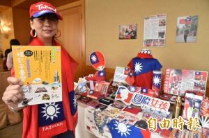 南台灣觀光護照今登場 旅行南台灣正是時候