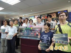 「台南美地」新書發表 行銷國際景點