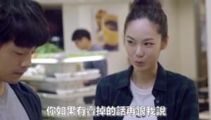「工具人」廣告 被惡搞改編政治版「賣掉台灣」