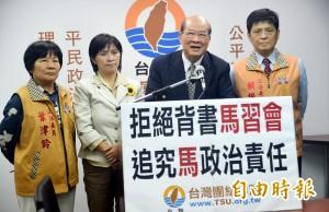 黃昆輝:馬卸任將追究其政治法律責任