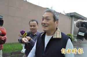 爆行賄案後 王令麟通過假釋中午出獄