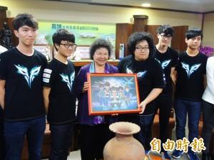 陳菊:支持電競產業在高雄發展
