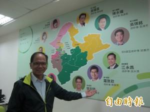 游錫堃領軍衝票 小英新北總部15日成立